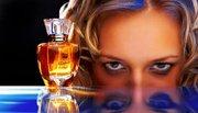 Maybe Parfum World  - отличная парфюмерия и работа.