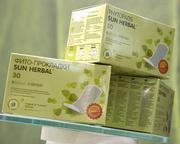 Акция - подарок от Sun Herbal и Оптима в Тюмени