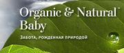 Распродажа фито-подгузников Sun Herbal со скидкой 20%