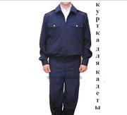 повседневная форма для кадетов