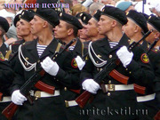 кадетская форма морская пехота