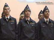 кадетская форма для полиция