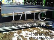 Лист 17Г1С в свободном наличии от 2мм до 50мм