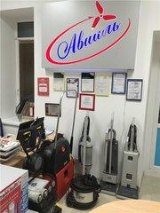 Продажа оборудования и инвентаря для уборки помещений,  расходные матер
