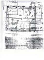 продам офис по ул.Белинского
